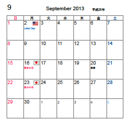 アメリカカレンダー 2016 祝日・イベント 月間カレンダー 無料公開