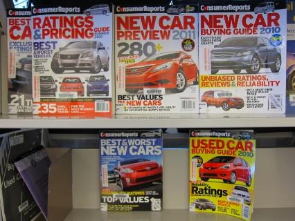 COmsumer Report 車の価格とレビュー