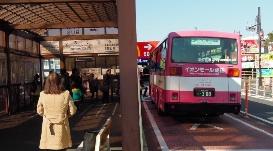 成田空港の近くのスーパー