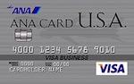 ANA クレジットカード アメリカ発行
