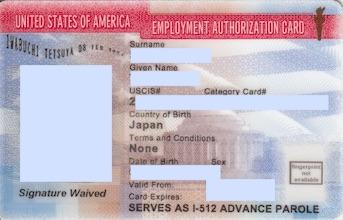 アメリカ労働許可証 EAD