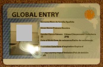 Global Entry カード 登録するとアメリカ入国審査をKiosk で行うことができます.
