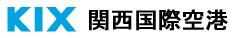 関西空港 ロゴ