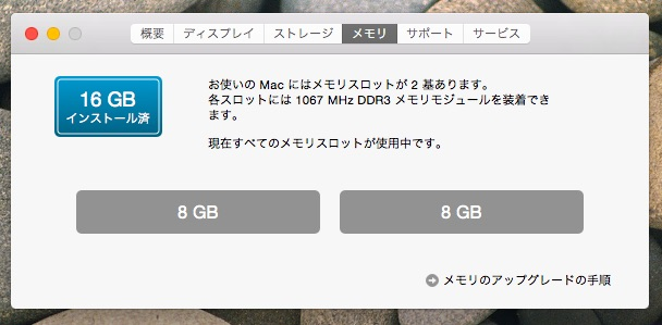 MacBook MC516 16GB