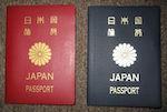 日本のパスポートの更新 領事館