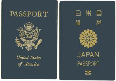 アメリカと日本のパスポート
