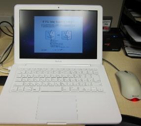 Mac Book SSD 交換