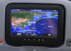 ユナイテッド航空 デンバー成田便 機内食