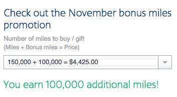 アメリカン航空 100000マイルボーナス 2016年11月