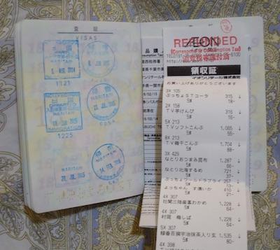 AEON での 消費税免税レシート パスポートに添付