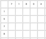 レターサイズ 計算問題 100マス計算