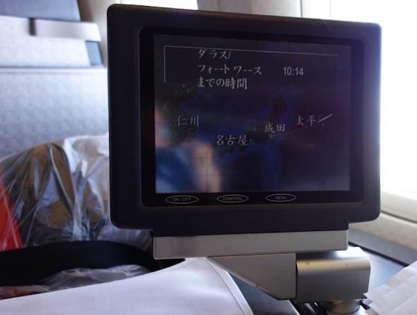 アメリカン航空 ファーストクラス