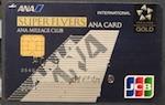 日本のクレジットカード ANA SFC