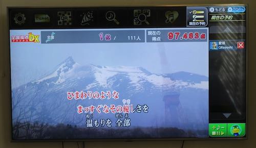 Joy Sound スイッチ アメリカ カラオケ