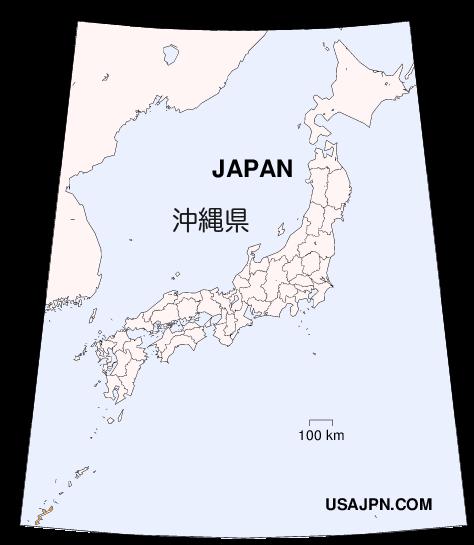 日本地図 沖縄県
