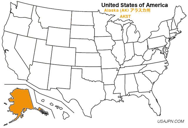 アメリカ合衆国 アラスカ州の地図