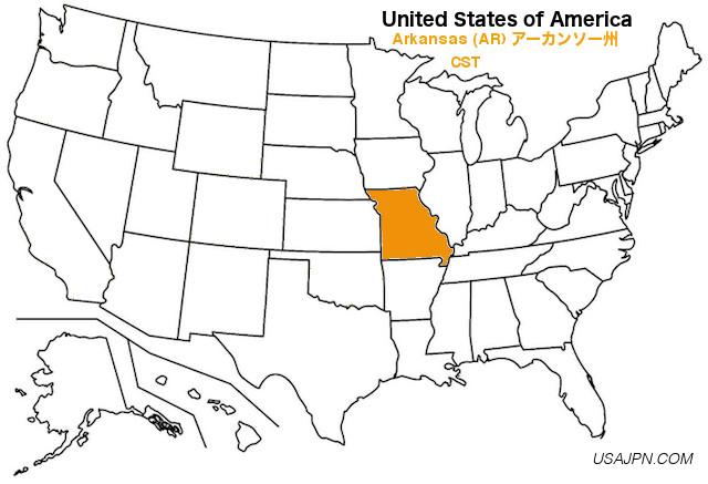 アメリカ合衆国 アーカンソー州の地図
