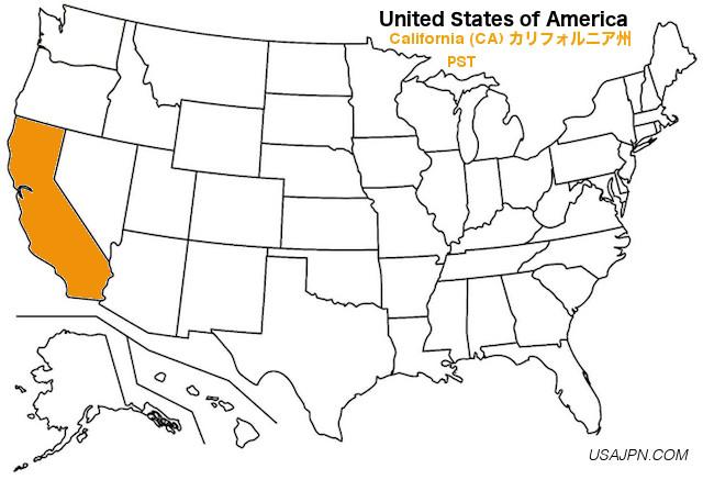 アメリカ合衆国 カリフォリニア州の地図
