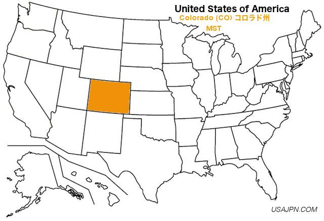 アメリカ合衆国 コロラド州の地図