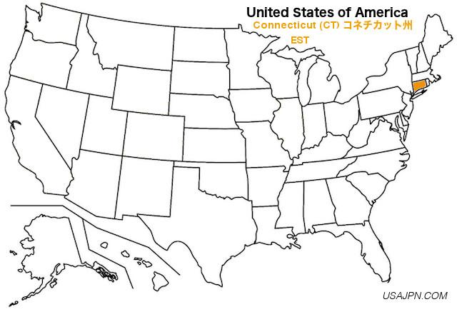アメリカ合衆国 コネチカット州の地図