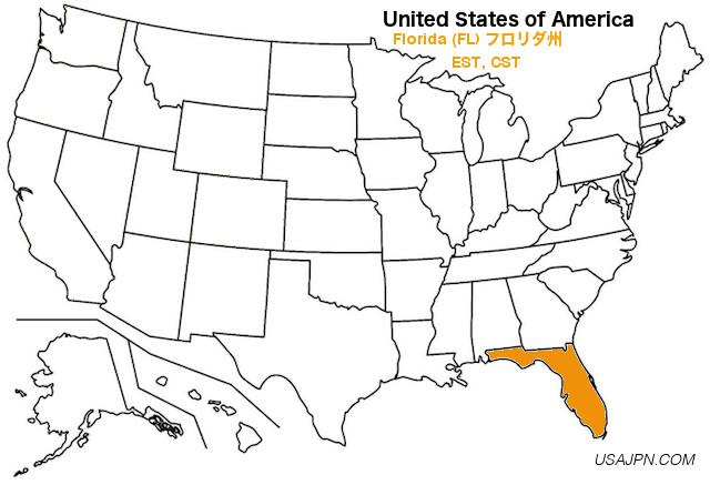 アメリカ合衆国 フロリダ州の地図