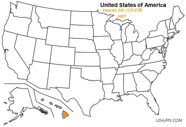 アメリカ合衆国 ハワイ州の地図