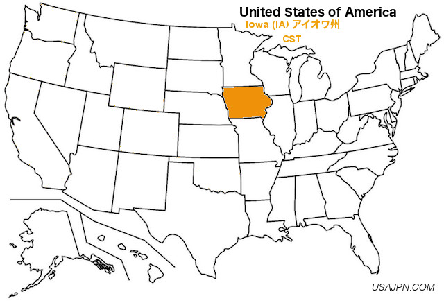 アイオワ州 (Iowa, IA) | usa...