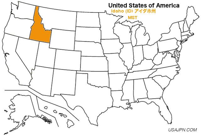 アメリカ合衆国 アイダホ州の地図