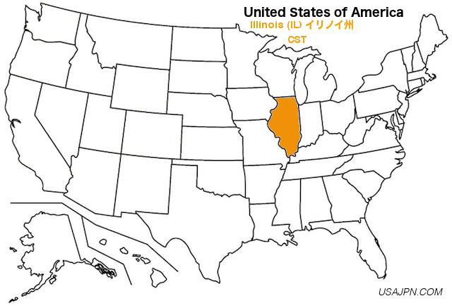 アメリカ合衆国 イリノイ州の地図