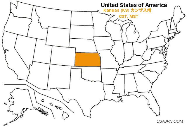 アメリカ合衆国 カンザス州の地図