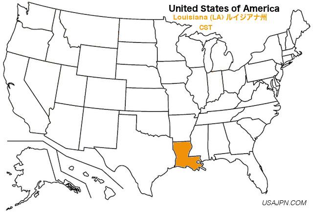 アメリカ合衆国 ルイジアナ州の地図
