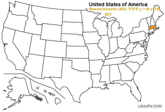 アメリカ合衆国 マサチューセッツ州の地図