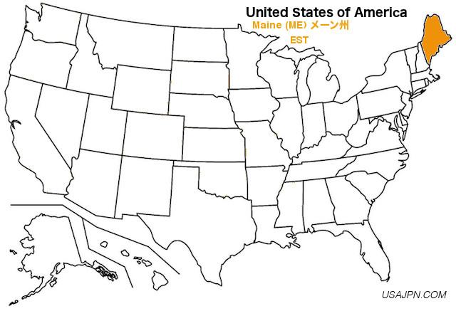 アメリカ合衆国 メーン州の地図