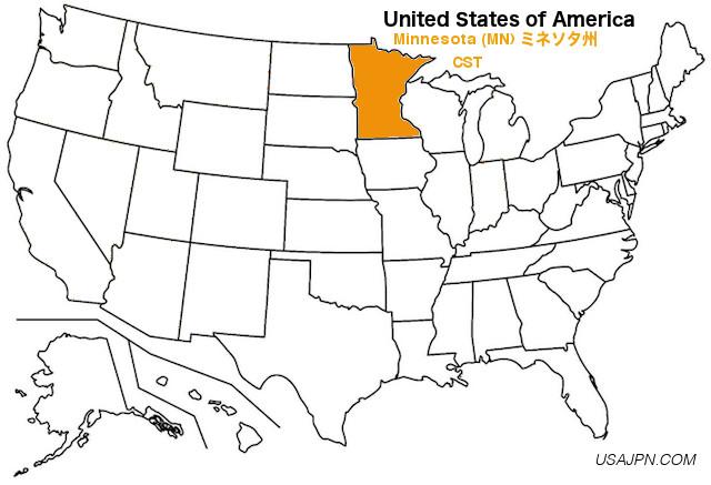 アメリカ合衆国 ミネソタ州の地図