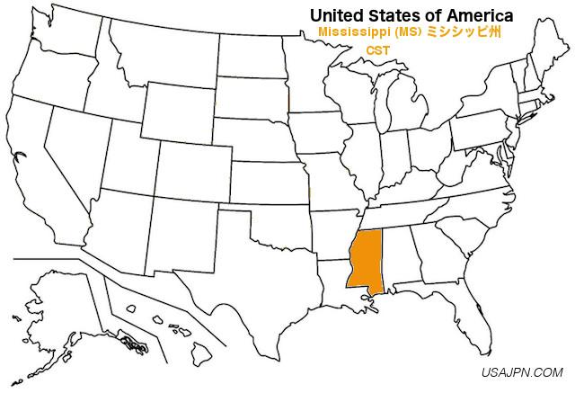 アメリカ合衆国 ミシシッピ州の地図