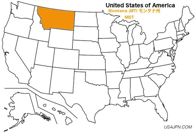 アメリカ合衆国 モンタナ州の地図