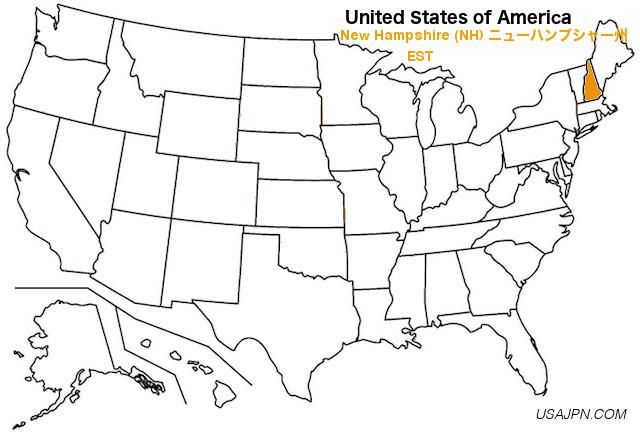 アメリカ合衆国 ニューハンプシャー州の地図