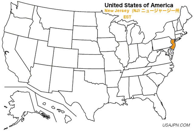 アメリカ合衆国 ニュージャージー州の地図