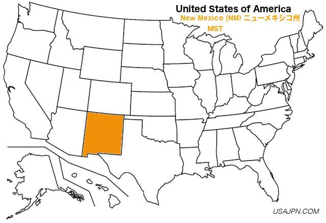 アメリカ合衆国 ニューメキシコ州の地図