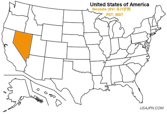 アメリカ合衆国 ネバダ州の地図