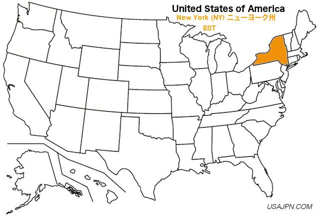 アメリカ合衆国 ニューヨーク州の地図