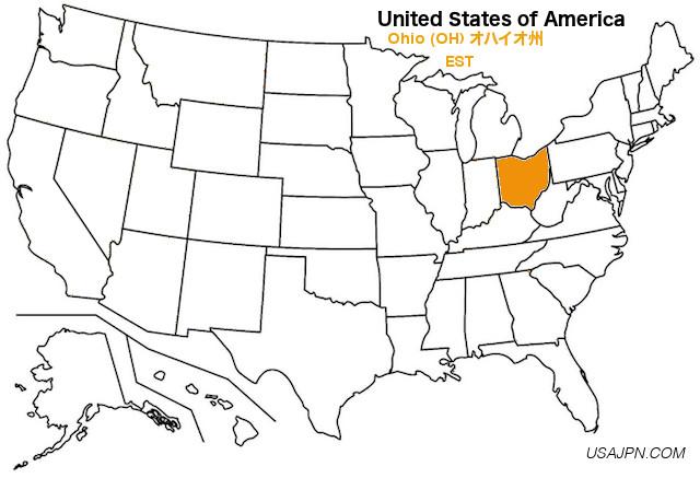 アメリカ合衆国 オハイオ州の地図
