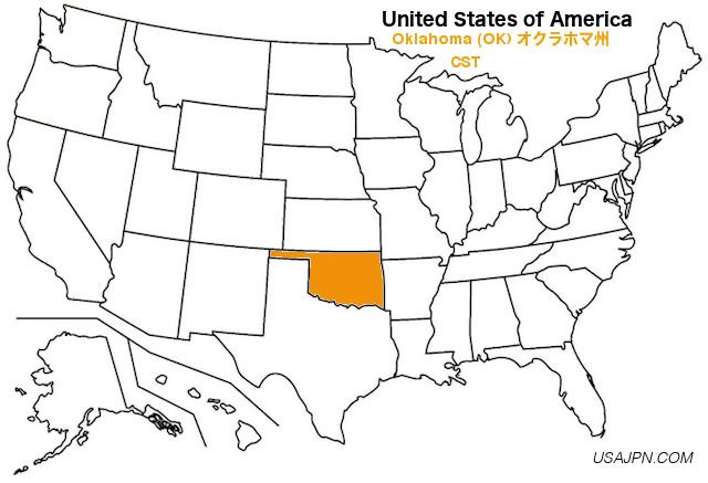 アメリカ合衆国 オクラホマ州の地図