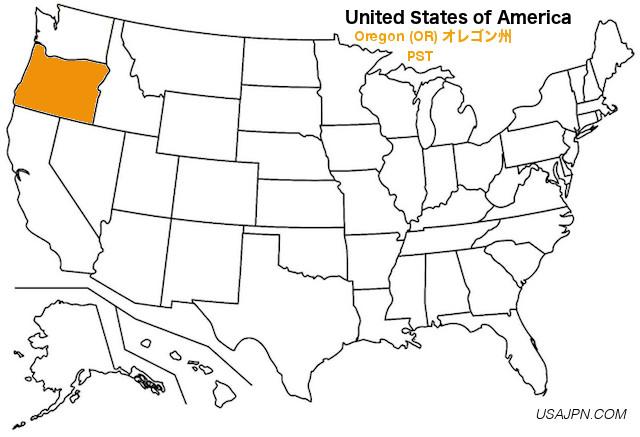 アメリカ合衆国 オレゴン州の地図