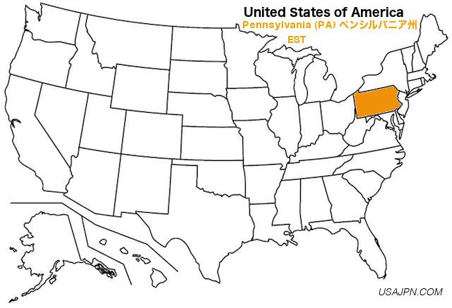 アメリカ合衆国 ペンシルバニア州の地図