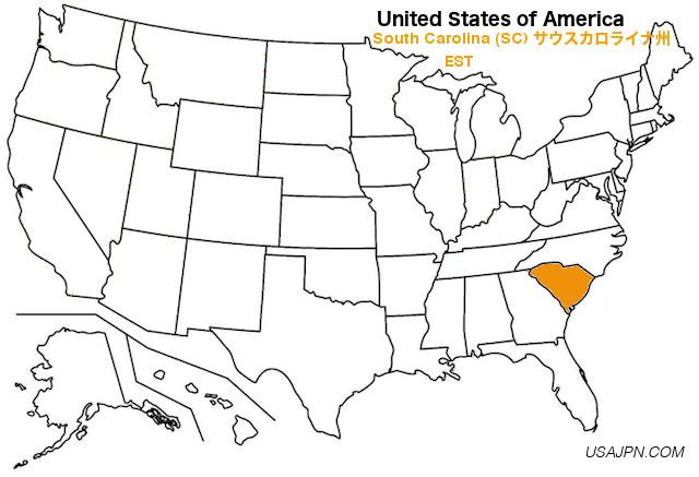 アメリカ合衆国 サウスカロライナ州の地図