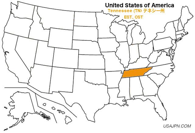 アメリカ合衆国 テネシー州の地図