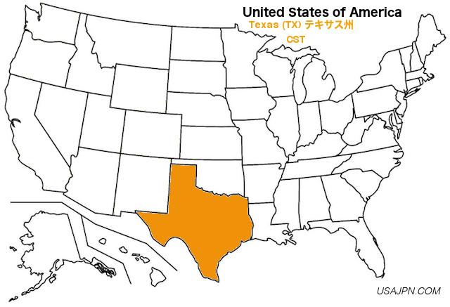 アメリカ合衆国 テキサス州の地図