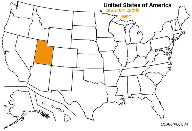 アメリカ合衆国 ユタ州の地図
