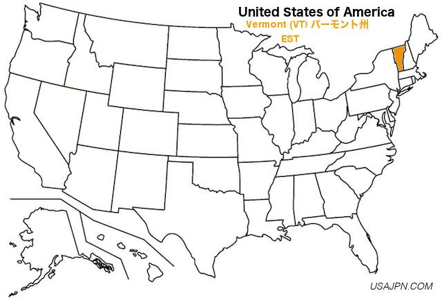 アメリカ合衆国 バーモント州の地図